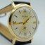 นาฬิกาเก่า BULOVA ออโตเมติก thumbnail 2