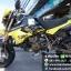 NEW KSR ปี54 สภาพสวยเดิม เครื่องดี สีเหลืองสุดเท่ ราคา 32,000 thumbnail 4