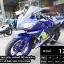 R15 ปี59 สภาพสวยเดิม เครื่องดี สีน้ำเงินแจ่มๆ ขับขี่เยี่ยม ราคา 50,000 thumbnail 23