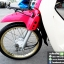#ดาวน์6500 DREAM SUPER CUB ปี59 สีชมพูฟรุ้งฟริ้ง เครื่องดี ขับขี่เท่ๆ รุ่นฮิต พร้อมใช้งาน ราคา 35,000 thumbnail 8