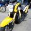 #ดาวน์9000 ZOOMER-X ปี56 สีเหลืองสวย เครื่องเดิมดี พร้อมใช้งาน ราคา 26,500 thumbnail 1