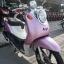 FINO ปี51 สีชมพูน่ารัก เครื่องดี ล้อแมกซ์ พร้อมใช้ ราคา 18,500 thumbnail 3