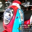 SCOOPY-I ปี56 รถบ้าน สภาพสวยมาก สีสันเป๊ะ เครื่องแน่นกริ๊บ ราคา 29,000 thumbnail 6