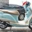 #ดาวน์3000 GRAND FILANO รถ7เดือน 8พันโล สภาพนางฟ้า เครื่องแน่นๆ สีสวย ราคา 41,000 thumbnail 11