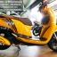 #ดาวน์5000 SCOOPY-I S12 วิ่ง9พันโล สภาพนางฟ้า สีเหลืองสวยสด เครื่องแน่นเดิม ราคา 36,000 thumbnail 11
