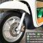 SCOOPY-I S12 ตัวท็อป วิ่ง3พันโล สภาพใหม่มาก ล้อแมกซ์ คอมบาย ราคา 36,500 thumbnail 7