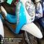 SCOOPY-I ปี55 สภาพสวย วิ่งน้อย เครื่องดี สีฟ้าสดใส ราคา 27,000 thumbnail 3