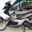NOUVO ELEGANCE ปี52 สภาพสวย เครื่องดี ขับขี่เยี่ยม ราคา 20,000 thumbnail 4