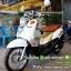 โอนฟรี!! FINO ปี54 ท่ออาร์ม เครื่องดี สีสวยมีสไตล์ ราคา 20,000 thumbnail 5