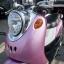 FINO ปี51 สีชมพูน่ารัก เครื่องดี ล้อแมกซ์ พร้อมใช้ ราคา 18,500 thumbnail 6