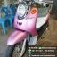 FINO ปี51 สีชมพูมุ้งมิ้ง เครื่องดี ล้อแมกซ์ ขับขี่ดี ราคา 18,000 thumbnail 1