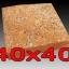 หินศิลาแลง ขนาด40x40เซนติเมตร thumbnail 1