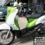 FINO ปี54 สีเขียวสดใส เครื่องดี พร้อมใช้งาน ขับขี่เยี่ยม ราคา 21,000 thumbnail 5