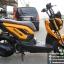 #ดาวน์7500 ZOOMER-X ปี57 สีเหลืองแจ่ม เครื่องเดิมดี สภาพงามๆ ราคา 29,500 thumbnail 11