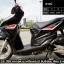 #ดาวน์4500 CLICK125i ปี58 สภาพสวย เครื่องเดิมดี ขับขี่เยี่ยม สีสด ราคา 33,000 thumbnail 20