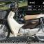 #ดาวน์4000 DREAM SUPER CUB ปี59 สีน้ำตาลสวย เครื่องเดิมดี สตาร์ทมือ พร้อมใช้งาน ราคา 31,500 thumbnail 21