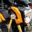 #ดาวน์7000 ZOOMER-X ปี57 สภาพเดิมดี วิ่งน้อย สีส้มสดใส พร้อมใช้ ราคา 27,500 thumbnail 12