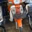 # DREAM SUPER CUB ปี58 สตาร์ทมือ แต่งสวย เครื่องดี สีส้มสุดแนว ราคา 29,500 thumbnail 2