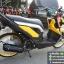 #ดาวน์6000 ZOOMER-X ปี56 ลงล้อแนวๆ เครื่องดี สีเหลืองสดใส ราคา 25,000 thumbnail 17