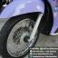 #ดาวน์8000 FINO FI ปี57 หัวฉีด น่ารักฝุดๆ เครื่องเดิมๆ สีสดใส ราคา 27,500 thumbnail 7