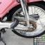 DREAM SUPER CUB ปี60 วิ่งน้อย สภาพนางฟ้า สีชมพูสวยสุดๆ เครื่องเดิมๆ ราคา 38,000 thumbnail 10