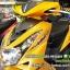 MIO ปี51 สภาพเดิม ล้อแมกซ์ สีเหลืองน่ารัก เครื่องดี ราคา 17,000 thumbnail 6