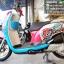 SCOOPY-I ปี56 รถบ้าน สภาพสวยมาก สีสันเป๊ะ เครื่องแน่นกริ๊บ ราคา 29,000 thumbnail 4