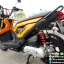 #ดาวน์7000 ZOOMER-X ปี57 สภาพเดิมดี วิ่งน้อย สีส้มสดใส พร้อมใช้ ราคา 27,500 thumbnail 9