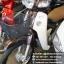 DREAM SUPER CUB ปี59 สตาร์ทมือ วิ่งน้อย สวยเดิม เครื่องดี ราคา 32,000 thumbnail 1