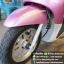 FINO ปี51 สีชมพูมุ้งมิ้ง เครื่องดี ล้อแมกซ์ ขับขี่ดี ราคา 18,000 thumbnail 7