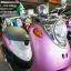 FINO ปี51 สีชมพูมุ้งมิ้ง เครื่องดี ล้อแมกซ์ ขับขี่ดี ราคา 18,000 thumbnail 13