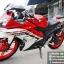 #ดาวน์7000 R15 ปี59 สีแดงสวยเวอร์ เครื่องเดิมๆ ขับขี่เยี่ยม ราคา 55,000 thumbnail 5