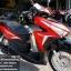 #ดาวน์4500 CLICK125i ปี60 สภาพสวยเดิม เครื่องดี สีแดงสด ขับขี่เยี่ยม ราคา 38,000 thumbnail 12