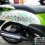 FINO ปี54 สีเขียวสดใส เครื่องดี พร้อมใช้งาน ขับขี่เยี่ยม ราคา 21,000 thumbnail 15
