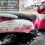 FINO ปี54 สภาพดี สีสวยแจ่ม เครื่องเดิมๆ ขับขี่ดี ราคา 23,000 thumbnail 16