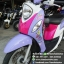 #ดาวน์8000 FINO FI ปี57 หัวฉีด น่ารักฝุดๆ เครื่องเดิมๆ สีสดใส ราคา 27,500 thumbnail 1
