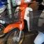 # DREAM SUPER CUB ปี58 สตาร์ทมือ แต่งสวย เครื่องดี สีส้มสุดแนว ราคา 29,500 thumbnail 1