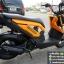 #ดาวน์7500 ZOOMER-X ปี57 สีเหลืองแจ่ม เครื่องเดิมดี สภาพงามๆ ราคา 29,500 thumbnail 17