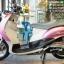 FINO ปี51 สีชมพูมุ้งมิ้ง เครื่องดี ล้อแมกซ์ ขับขี่ดี ราคา 18,000 thumbnail 4