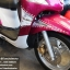 FILANO ปี56 สีชมพูสดใสมุ้งมิ้ง เครื่องเดิมดี ขับขี่เยี่ยม ราคา 24,500 thumbnail 4