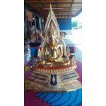 พระประธาน พระพุทธชินราช จากวัดใหญ่ รหัส3244