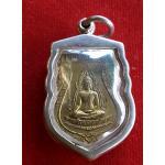 เหรียญพระพุทธชินราช ปี 11 รหัส 2344