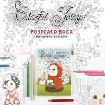 Colorful Jetoy Postcard Book โปสการ์ด 36 ใบ/เล่ม ระบายสีและส่ง