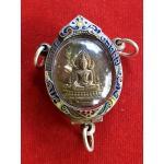 เหรียญพระพุทธชินราช ญสส.ปี43 รหัส9893