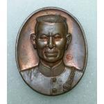 เหรียญสมเด็จพระนเรศวรมหาราช 100ปีโรงเรียนชาย รหัส9890