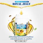 Healthway Premium Royal Jelly 1200mg 365 softgel