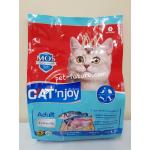 Cat'n Joy รสปลาทะเลรวม Exp.05/19 สำหรับแมวโต 1.2 kg.