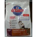 Hairball control Adult 2 kg.(ชนิดเม็ด สูตรสำหรับควบคุมก้อนขน) Exp.02/18