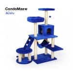 คอนโดแมว รุ่น Condo Maew 130 สีน้ำเงิน