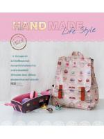 หนังสือ PINN: Hand Made Life Style Vol.3